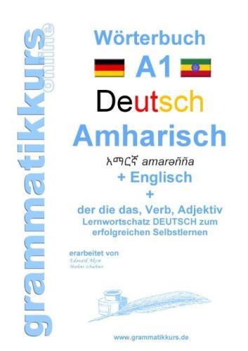 katalogportal stadtbücherei frankfurt