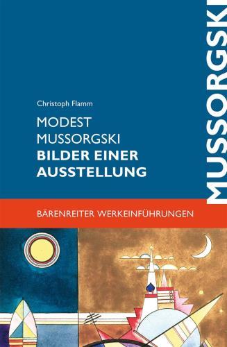 Modest Mussorgski - Bilder einer Ausstellung
