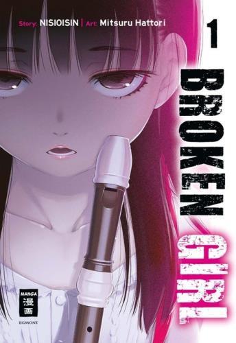 Broken Girl - 1