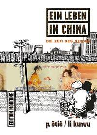 Ein Leben in China - Die Zeit des Geldes