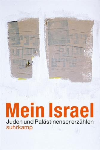 Mein Israel