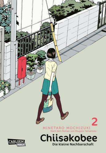 Chiisakobee - 2