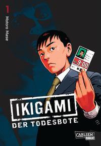 Ikigami - 1