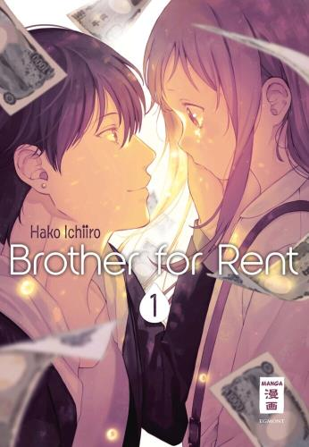 Brother for rent - 1