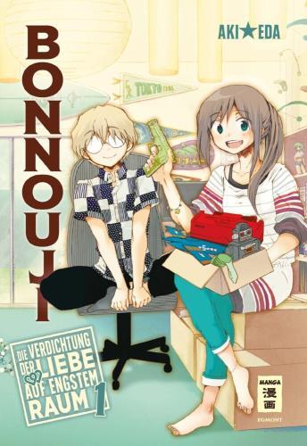 Bonnouji - 1