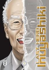Last hero Inuyashiki - 1