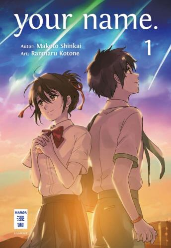 Your name. - 1