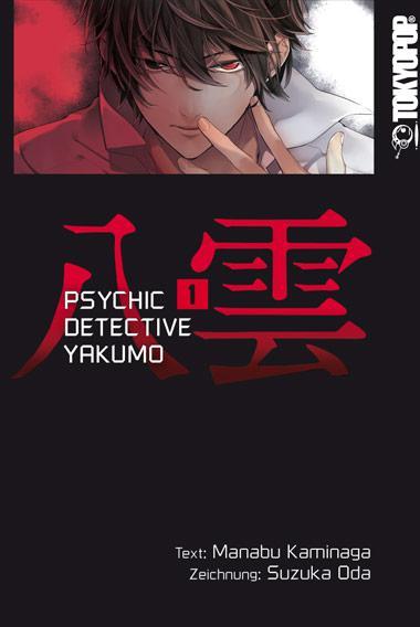 Psychic detective Yakumo - 1