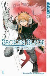 Broken blade - 1
