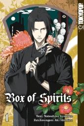 Box of spirits - 1