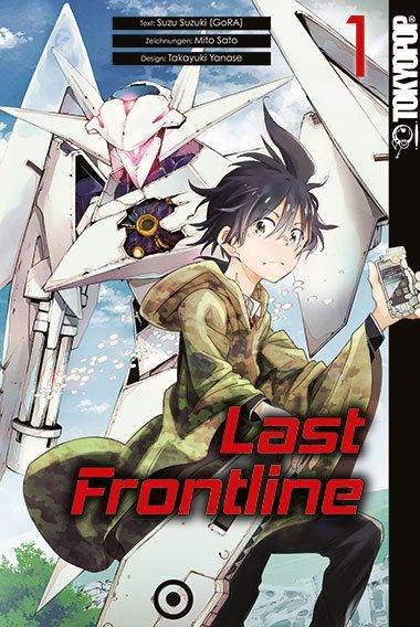 Last frontline - 1