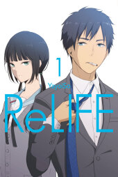 ReLife - 1