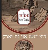 Der Jude von New York
